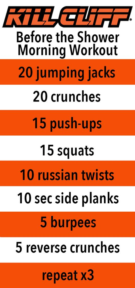 #killcliff wod for when you hop out of bed.