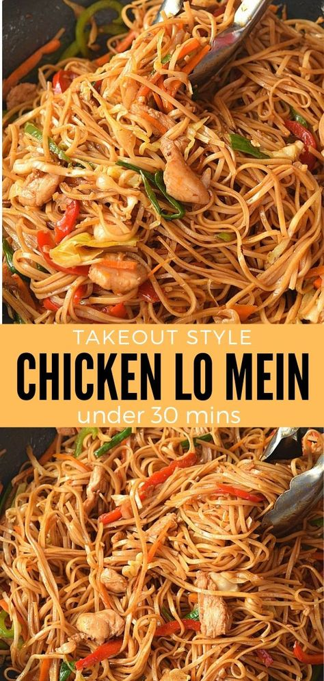 Easy recipe of takeout style Chicken Lo Mein with veggies,chicken and sauces to make best Chinese food at home! #savorybitesrecipes #chickenlomein #lomeinrecipe #easyrecipe #dinnerrecipes #takeoutstyle