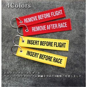 RED Remove Before Flight Style Plus Ultra Keychain - My Hero Academia