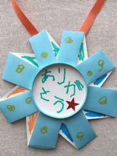 父の日の工作でメダルをプレゼント 超簡単2歳児でも作れる3種類の