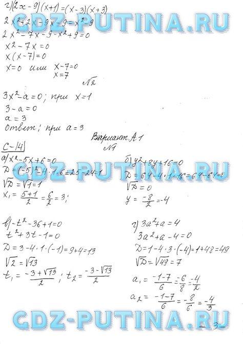 Гдз сборник упражнений по переводу кабаки в в
