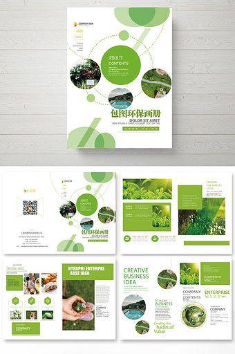 Simple Package Picture Environmental Brochure Disenos De Unas