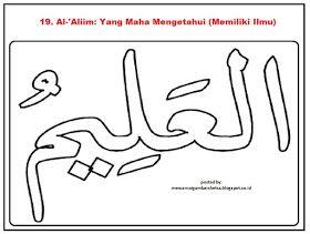 Mewarnai Gambar Mewarnai Gambar Kaligrafi Asmaul Husna Warna