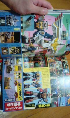 POWER RANGERS NINJA STORM STICKER ALBUM PRODUCED BY CARDS INC