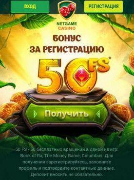 Казино онлайн за регистрацию депозита играть на деньги в casino