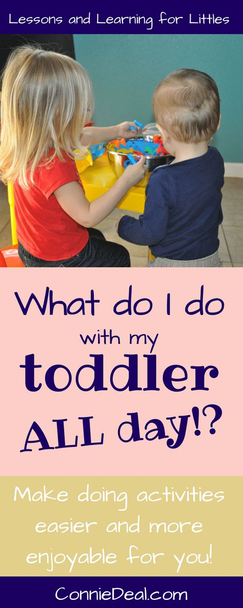 What should I do with my kids all day!?