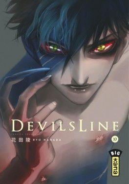Devils Line Saison 2 Date De Sortie : devils, saison, sortie, Épinglé, Couples, Anime