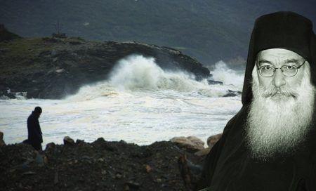 Γέροντας Μωυσής Αγιορείτης: Όποιος έχει ταπείνωση και υπομονή αντιστέκεται  και κερδίζει | Face, Waterfall, Artwork