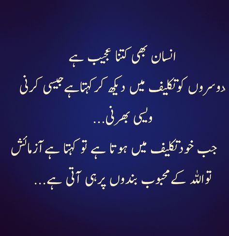 List of ayesha name in urdu pictures and ayesha name in urdu