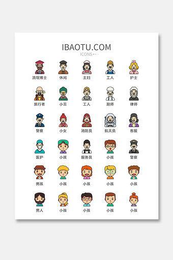 Professional character avatar vector UI material ICON#pikbest#ui