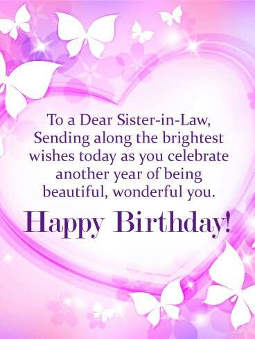 Pin By Cheryl Thomson On Birthday Cards Birthday Messages For