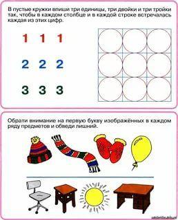 Logicheskie Zadachi Dlya Detej 7 8 Let S Otvetami 2 Tis Zobrazhen Znajdeno V Yandeks Zobrazhennyah Image