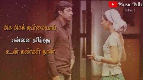 dhaam dhoom tamil movie songs download