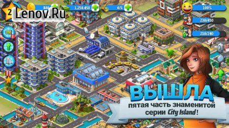 City Island 5 Building The Simulation Tycoon Offline My The Fifth Part In A Series Of Famous Urban Simulation Which City Island Island City Builder Games