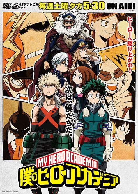 My Hero Academia Manga Volume 0 origin//Movie Novelty// AnimeJapan Film Limited