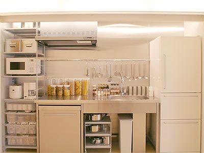 Tokujin Yoshioka | Home Decor   Muji | Pinterest | Muji Furniture,  Stainless Kitchen And Ideal House