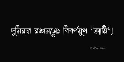 Bengali article, Bangla typography font - 41