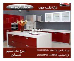 تفصيل مطابخ اكريليك تشكيلة متنوعة من المطابخ بافضل سعر 01117172647 Kitchen Home Decor Decor