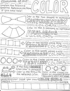 Element of Art (Color) Worksheet: Middle School, High School ...