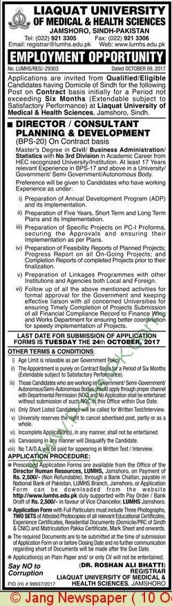 Liaquat University Of Medical Online Sindh Pinterest Medical - project progress report