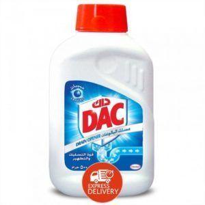 آلية تسليك المجاري بالضغط وهل الضغط خطر علي المواسير 0555717947 Mustard Bottle Food Toothpaste