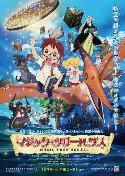Pin De Kushina Ungureanu Em Magic Tree House Movie Anime