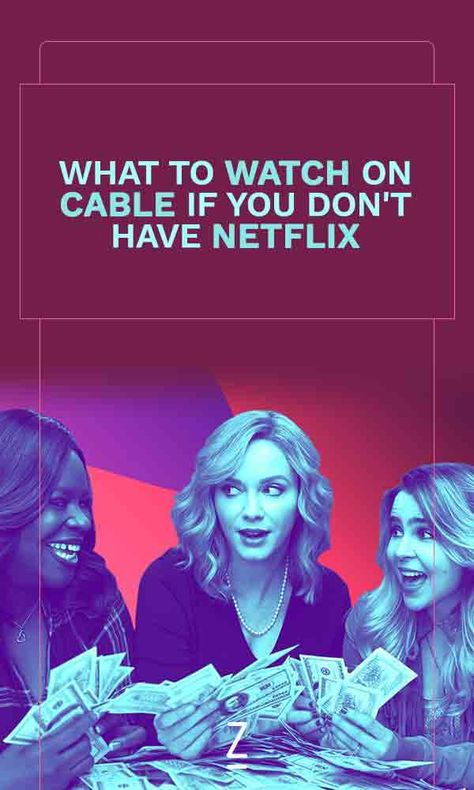 If your DVR has been running on empty and you've been hopelessly looking for something new to watch, you're in luck! There are tons of great and underrated shows that you might not know about. In fact, some of these small-screen standouts feature big-name headliners, while others feature talented, fresh-faced newbies.
