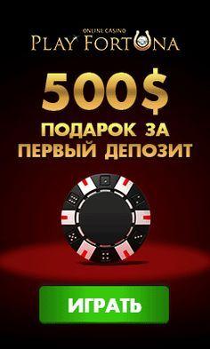 Онлайн казино 2020 без депозита бонус за регистрацию тактика игры в казино gta sa