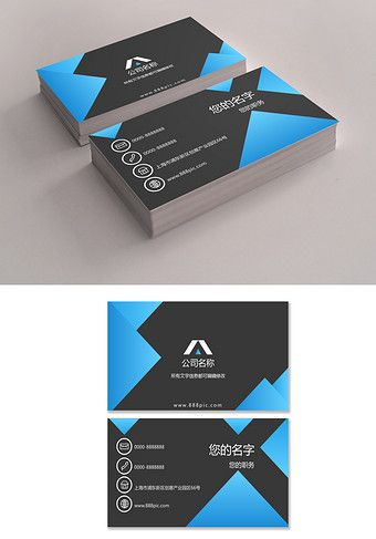 Blue Technology Business Card Ai Free Download Pikbest Business Cards Templates Cards