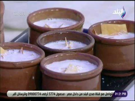 سفرة وطبلية طريقة عمل طاجن أم علي بالرقاق مع الشيف هالة فهمي Youtube Tea Light Candle Tea Lights Candle Holders