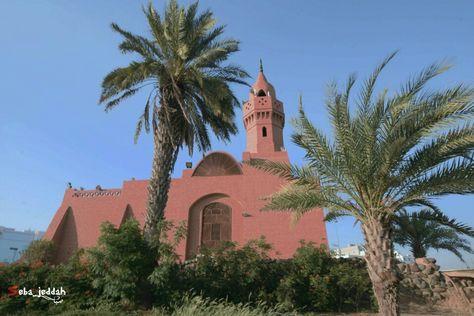 مسجد الفارسي House Styles Mansions Building