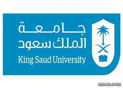 جامعة الملك سعود تعلن عن توفر وظائف على لائحة الوظائف الصحية للرجال والنساء University Calm King