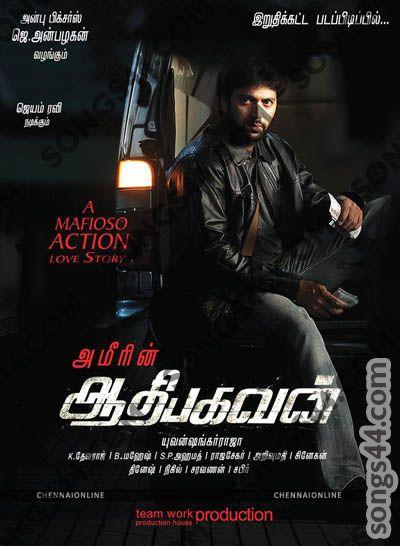 Aadhi Bhagavan 2012 Tamil Movie Songs Mp3 Free Download Movie