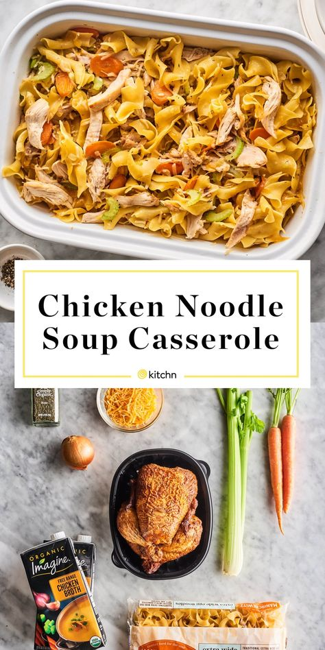 Chicken noodle soup epitomizes comfort food. We're taking it to the next level with this easy chicken noodle soup casserole: egg noodles, sliced onions, carrots, and celery and topped with shredded cheddar and Parmesan cheeses. Here's how to make it.