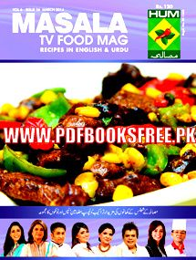 Masala Magazine Pdf