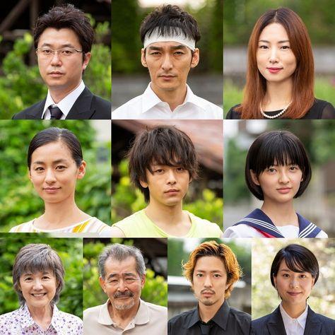 草なぎ剛が主演する映画『台風家族』が6月に公開決定。新井浩文、中村倫也、尾野真千子ら豪華俳優陣が出演する。