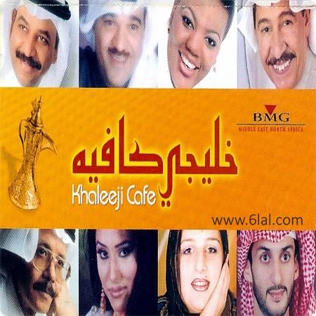 Pin By بن بطوطه منتدى طلال مداح On Abady Al Jawhar Movie Posters Poster Movies
