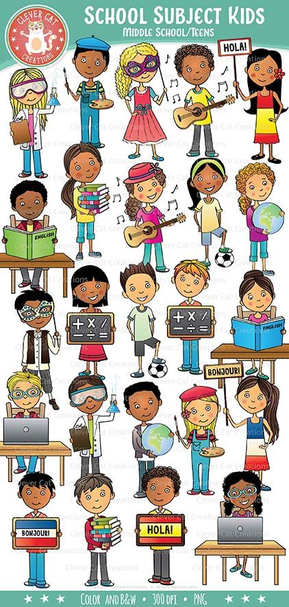School Subject Kids Clip Art Great For Any Resources About Different Subject Areas There Are Two Kids A Boy And Girl School Subjects Kids Clipart Clip Art