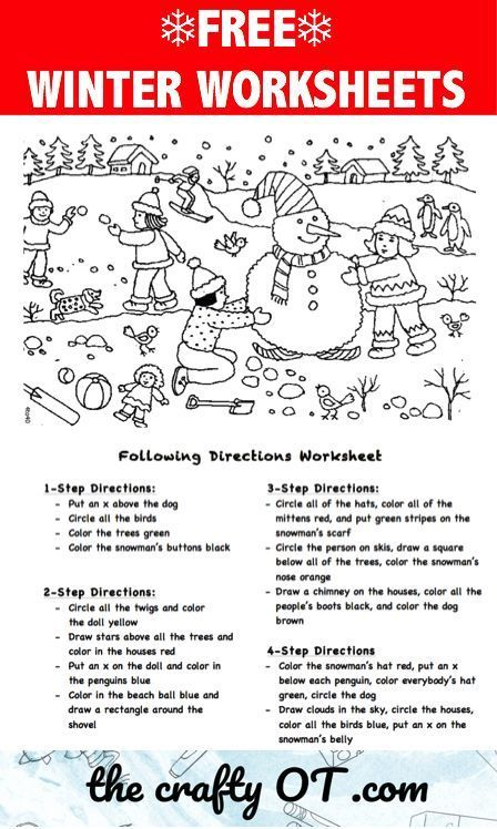 Free Winter Worksheets Following Directions Activities Holiday Worksheets Following Directions