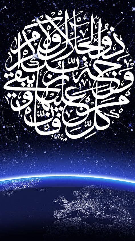 12/10/2021· download 7 foto profil wa couple islami terpisah. Gambar Wallpaper Wa Islami
