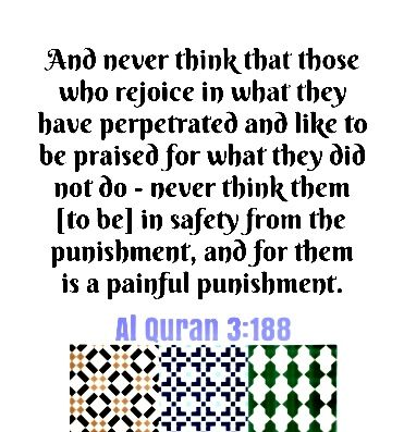 Pin by Islam on Quran and Hadith | Quran, Hadith, Religion
