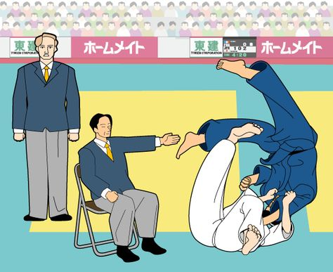 Refereeing regulations for International Judo Federation (IJF) competitions