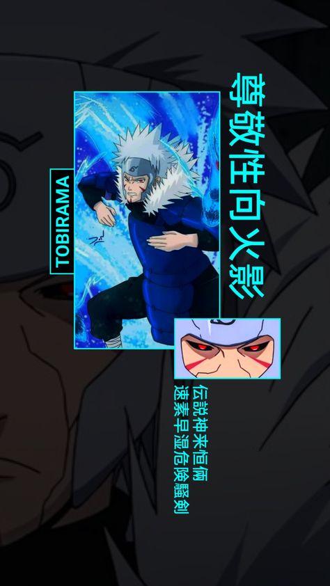 Tobirama Senju Wallpaper