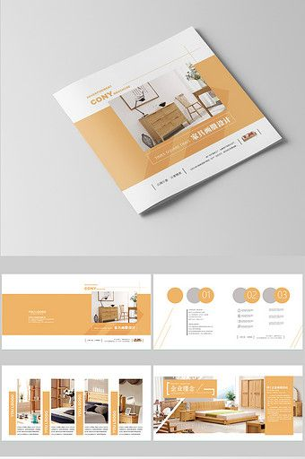 Simple Stylish And Clean Set Of Furniture Brochure Design And Layout Pikbest Templates Brochure Design Furniture Brochure Booklet Design