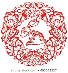 Similar Images Stock Photos Vectors Of Pine And Crane For Longevity 68659183 Shutterstock Chinese Zodiac Rabbit Chinese Zodiac Chinese Zodiac Signs