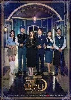 Jang Man Wol Is The Ceo Of Hotel Del Luna The Hotel Is Situated
