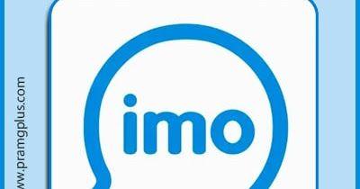 تنزيل برنامج ايمو Imo 2020 مكالمات فيديو مجانية برابط مباشر مجانا Gaming Logos Nintendo Wii Logo Allianz Logo