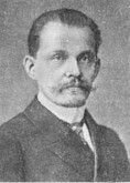 Астров Николай Иванович (1868-1934) член Временного Всероссийского Правительства