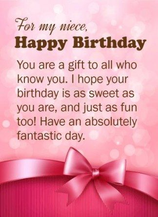 38 Ideas Birthday Girl Quotes Niece Quotes Birthday With