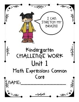 Kindergarten Math Expressions Common Core! Challenge